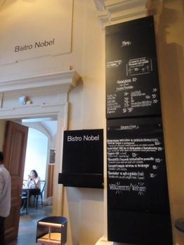 ノーベルカフェ.JPG