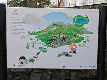 フロイエン山.jpg